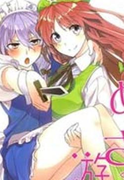 美咲游戏的封面图