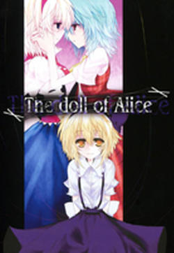 The doll of Alice的封面图