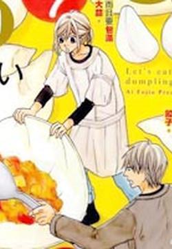 吃饺子吧的封面图