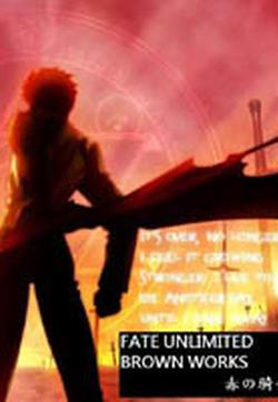 Fate UBW 赤的骑士的封面图