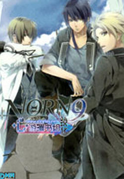 Norn9 comic anthology的封面图