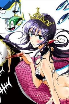 人鱼公主的对不起大餐的封面图