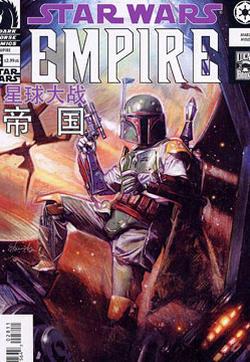 星球大战:帝国的封面图