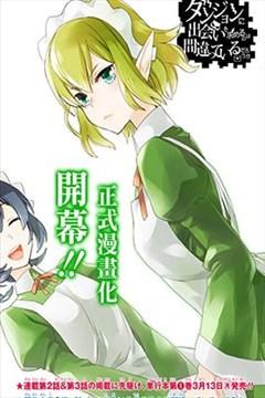 琉外传的封面图