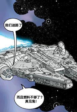 星球大战:活死人行星&霍斯的幽灵的封面图