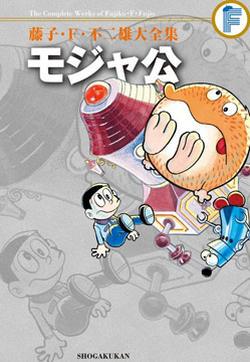 宇宙小毛球的封面图