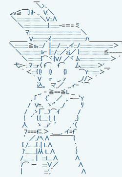 卡卡罗特在经历魔炮的样子的封面图