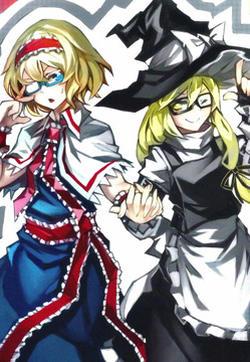 爱丽丝眼镜合同本的封面图