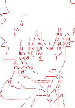 沢田纲吉为了找爸爸而挑战道馆的封面图
