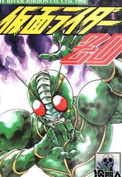 假面骑士zo的封面图