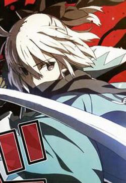 Fate/KOHA-ACE 帝都圣杯奇谭的封面图