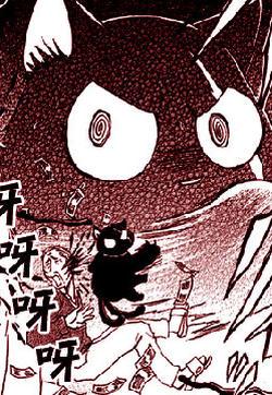 玉三郎的封面图