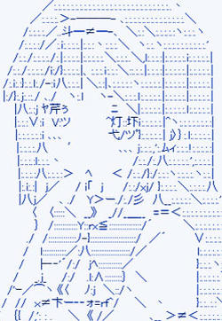 人狼学院的封面图