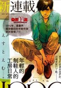 IPPO的封面图