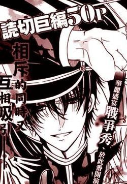 降灵的男学生的封面