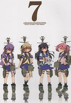 7驱合同志的封面图