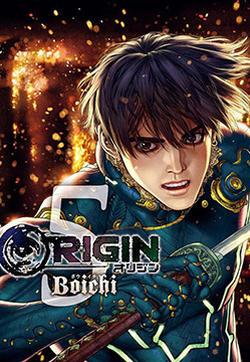 Origin-源型机的封面