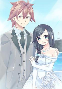 总有一天、要成为哥哥的新娘的封面图