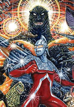 赛文奥特曼 地球最恶的侵略的封面图
