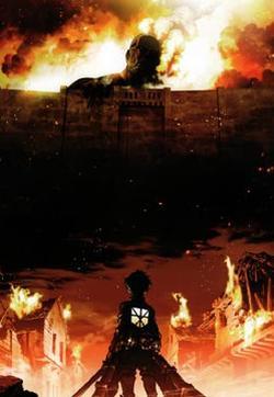 进击的巨人原画集的封面