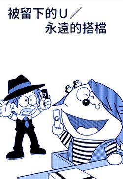 wa梦/w叮当的封面图