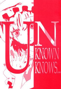 UNKNOWN KNOWS漫畫封面