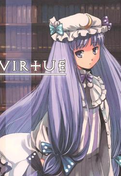 Virtue漫画封面
