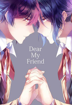 Dear My Friend漫画封面