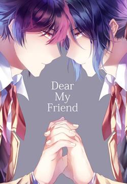 Dear My Friend漫畫封面