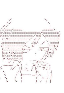 第三次中圣杯:涅拉乌欧要乱入到圣杯战争中的样子漫画封面
