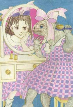 我的女儿是鬣蜥的封面图