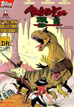 凯迪拉克与恐龙的封面图