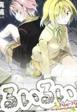 废墟部少女的封面图