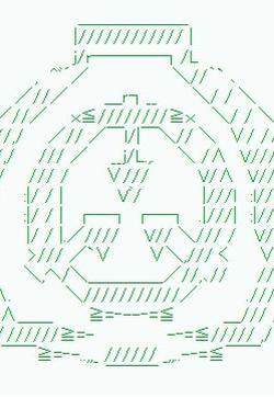 死刑犯亚鲁欧想在SCP活下去的封面图