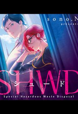 SHWD的封面图