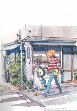 东京店架构Mateusz Urbanowicz作品集的封面