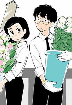 鮮花是甜還是咸漫畫封面
