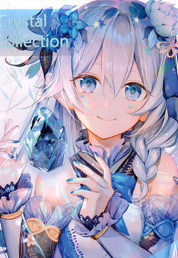 (C98)Crystal collection的封面图
