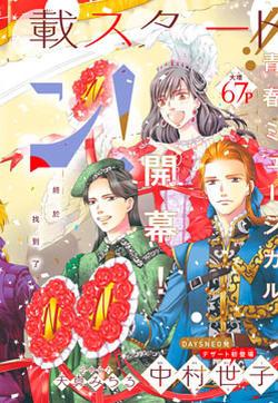 Revue-dan的封面图
