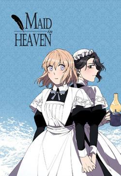 Maid in heaven的封面图