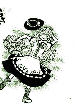 东方外来韦编6-二次漫画的封面图