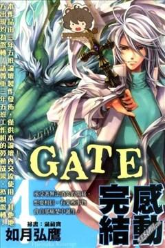GATE的封面图