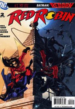 红罗宾的封面图
