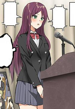 1个赞催生10ml尿意的女孩子漫画封面