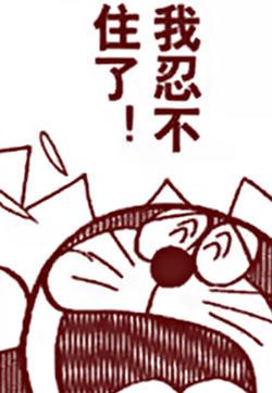 想观看优秀安科帖的哆啦A梦来到了罗德岛的封面图