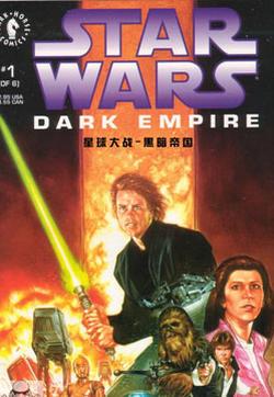 星球大战-黑暗帝国的封面图