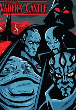 星球大战:回到维达的堡垒的封面图