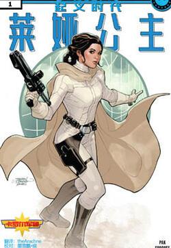 星球大战:起义时代的封面图