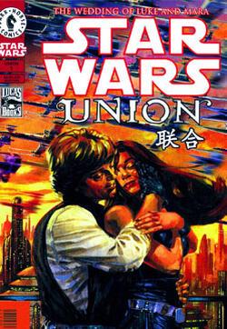 星球大战:结合的封面图
