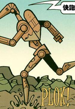 星球大战:盘中餐的封面图